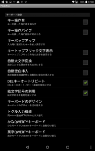 Screenshot_2015-11-15-17-02-07