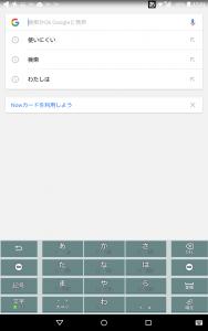 Screenshot_2015-11-15-17-31-52