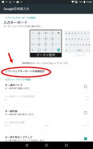 Screenshot_2015-11-15-19-30-28