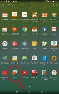 Screenshot_2015-11-24-23-27-12