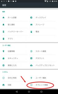 Screenshot_2015-11-24-23-35-20