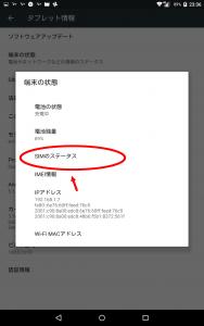 Screenshot_2015-11-24-23-36-45