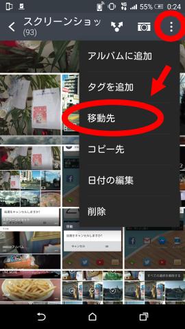 Screenshot_2015-12-13-00-24-17