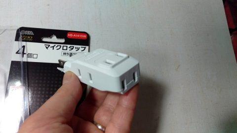 オーム電機「マイクロタップ」_IMAG0245