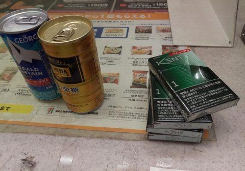 KENT缶コーヒープレゼント_IMAG0527
